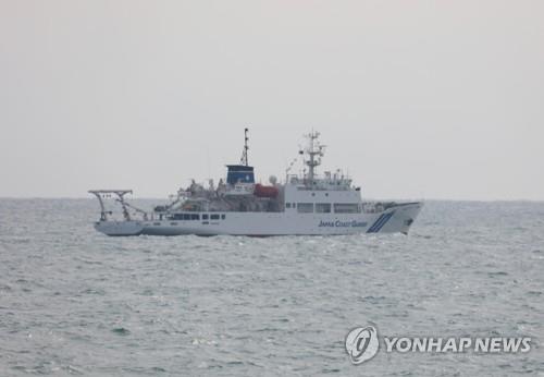 韓外交部:韓海警驅逐日船屬正當執法