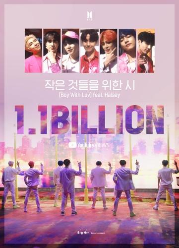 防彈《Boy With Luv》MV播放量破11億