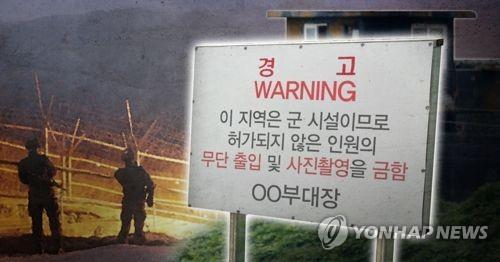 南韓逾一億平米土地將解除軍事保護措施