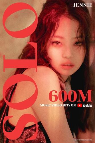 BP成員JENNIE個人單曲《SOLO》MV播放量破6億