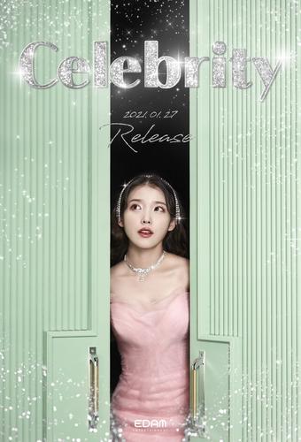 IU月底發表新專輯先行曲《Celebrity》