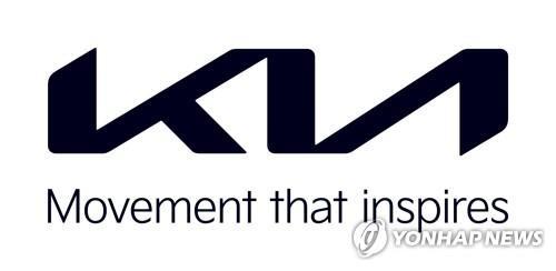 資料圖片:起亞全新品牌標識和標語 起亞供圖(圖片嚴禁轉載複製)