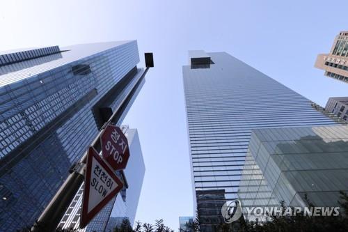 資料圖片:位於首爾市瑞草區的三星集團辦公樓 韓聯社