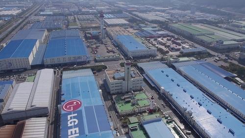 LG電子將斥資3億在韓建生活家電綜合試驗室