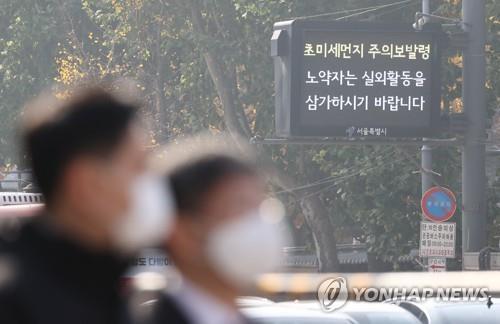 南韓63處境外大氣污染監測站啟運