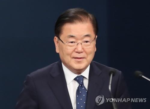 韓前國安首長獲外長提名 力推半島對話進程