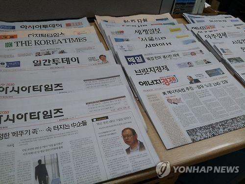 南韓2019年報社減少3% 陷入低增長