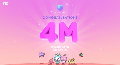韓遊戲商打造K-POP粉絲平台下周上線