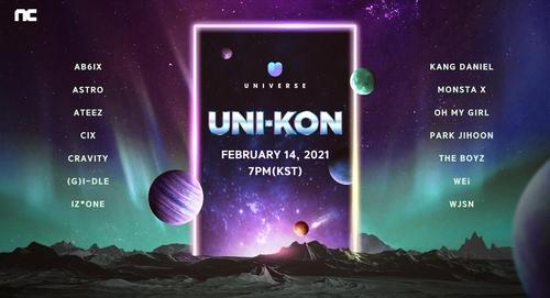"UNIVERSE線上演唱會""UNI-KON""海報 NCSOFT供圖(圖片嚴禁轉載複製)"