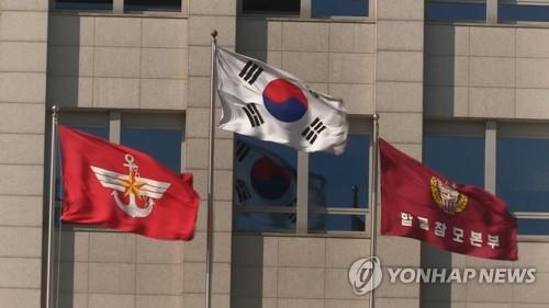 南韓防部新年工作計劃:推進與朝對話常態化
