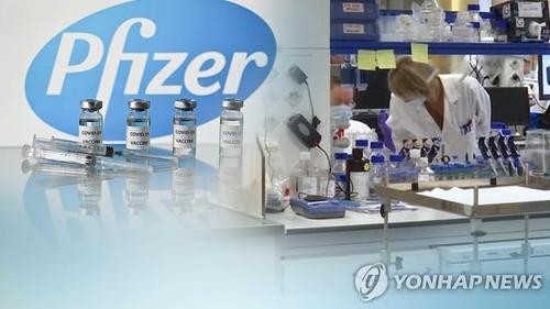 2021年1月21日韓聯社要聞簡報-2