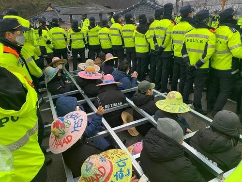 1月22日,在慶尚北道星州郡韶成�堛幫牁|館前,警方限制出入。 韓聯社/韶成�媞謢X情況室供圖(圖片嚴禁轉載複製)