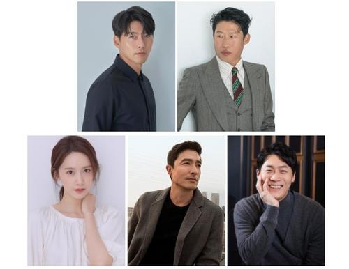 玄彬出演電影《共助》續集 下月開拍