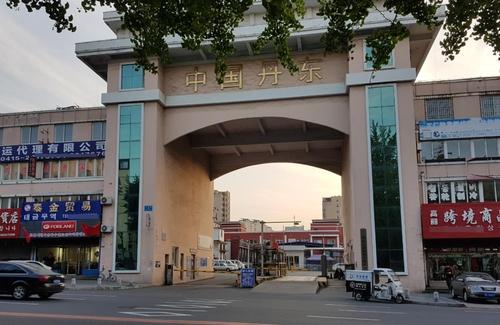 資料圖片:丹東海關辦公大樓 韓聯社