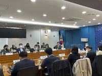 南韓將應邀參加G7峰會討論衛生氣候民主