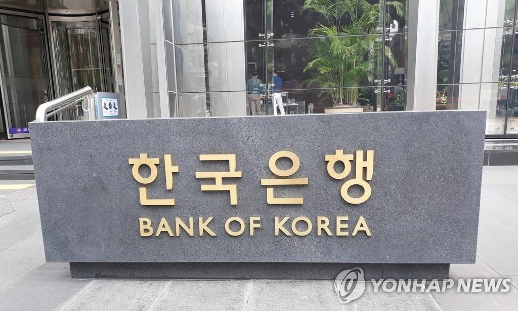 資料圖片:南韓銀行 韓聯社