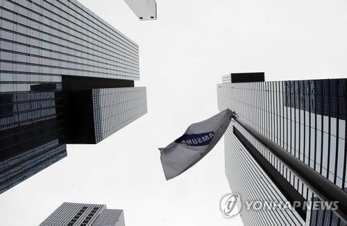 資料圖片:三星總部辦公大樓 韓聯社