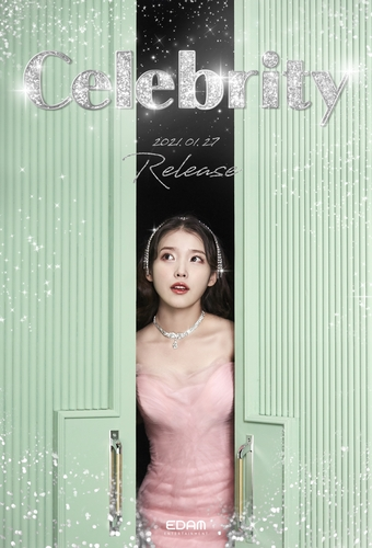 IU新歌《Celebrity》橫掃南韓主要音源榜
