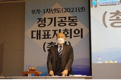 韓朝民間組織大會在首爾舉行 朝方發來賀電