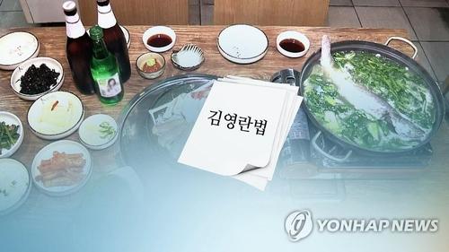 南韓居全球清廉指數榜第33位