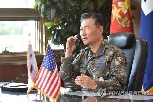 韓美參謀長商定促戰權移交年內取得實質成果
