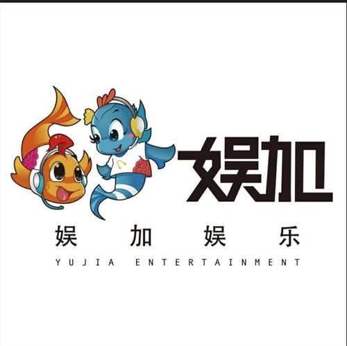 娛加娛樂傳媒公司標誌 韓中絲綢之路國際交流協會供圖(圖片嚴禁轉載複製)