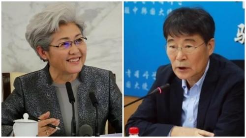 韓駐華大使和中國人大外事副主任進行視頻會談