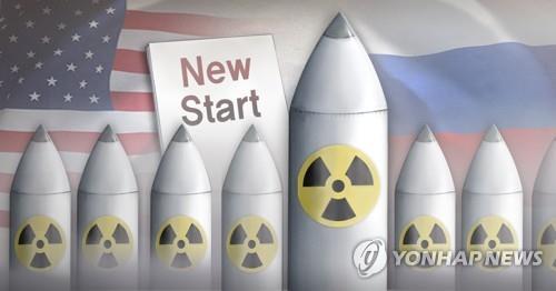 韓政府歡迎美俄延長新削減戰略武器條約