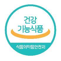 保健功能性食品標識 南韓食品醫藥品安全處供圖(圖片嚴禁轉載複製)
