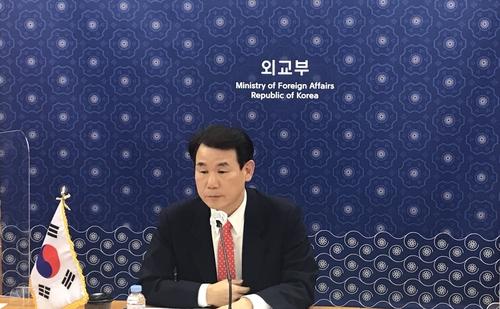 韓美第8輪防衛費分擔談判線上舉行