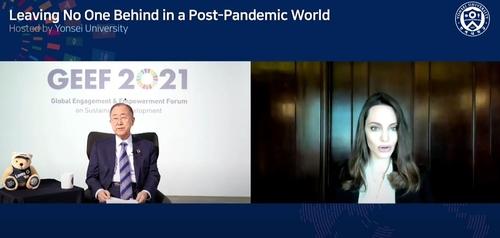 潘基文和朱莉譴責少數國家佔據新冠疫苗資源