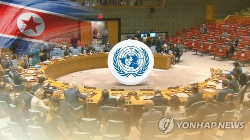 韓民團援朝改善水質項目獲聯合國制裁豁免