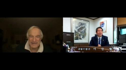 韓統一部長與美前朝核代表視頻座談