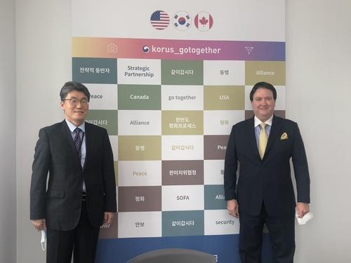 韓美線上舉行司局級外交磋商