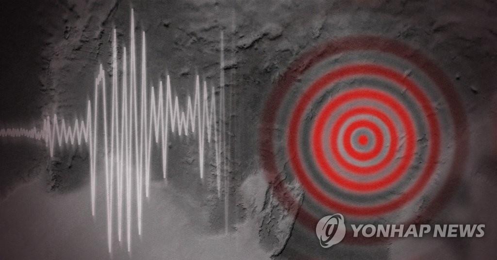 韓外交部:暫無南韓公民在福島地震中傷亡報告