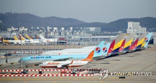 統計:2020年南韓航空客運量創20年來新低