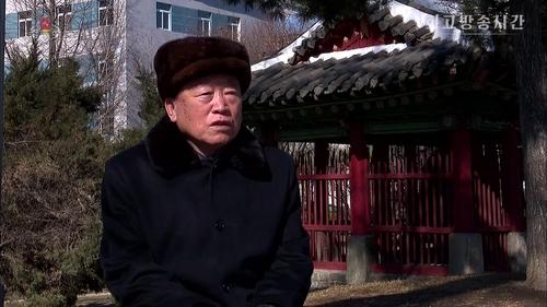 朝鮮前高官在家人投韓後仍亮相官媒引關注
