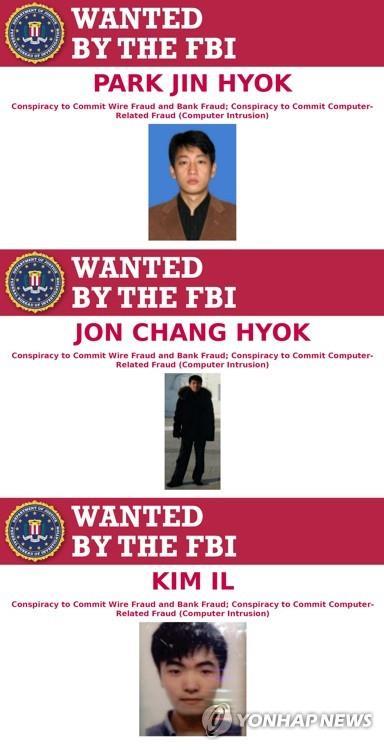 美國司法部指控的三名朝鮮駭客 韓聯社/美國法務部供圖(圖片嚴禁轉載複製)