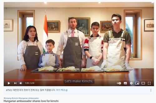 各國駐南韓大使曬腌泡菜Vlog