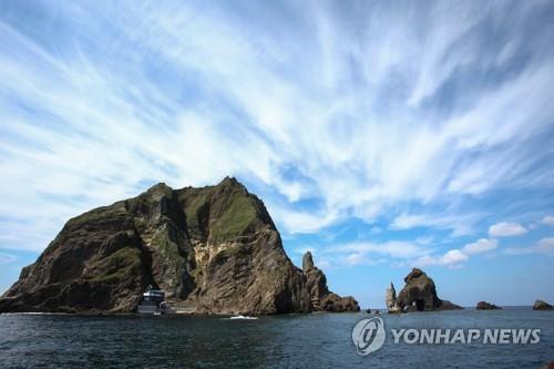 韓政府抗議日本辦活動主張獨島主權