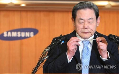 韓法院判決檢方就三星工會案不起訴李健熙合法