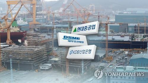 新加坡公佈批准南韓兩大造船巨頭合併理由