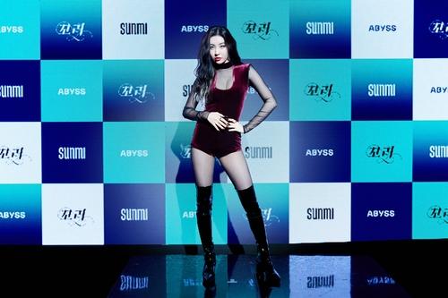 歌手宣美推單曲輯《TAIL》回歸