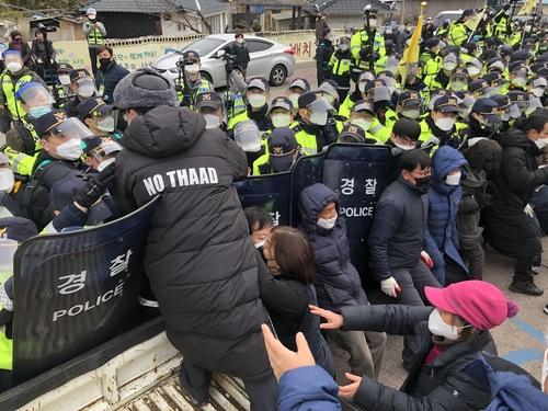詳訊:韓警方驅離薩德基地入口示威民眾