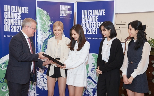 BLACKPINK出任聯合國氣候變化大會宣傳大使
