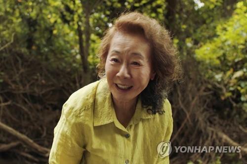 演員尹汝貞:《米納�堙n是部令人震驚的電影