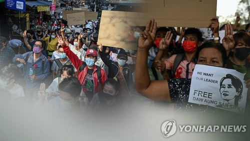 韓政府就緬甸軍警暴力鎮壓民眾表擔憂