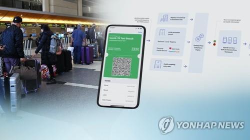 韓防疫部門:正討論是否啟用新冠疫苗護照