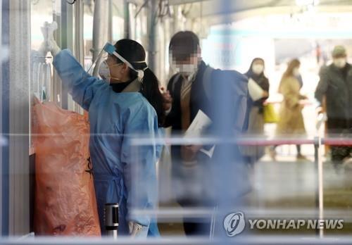 詳訊:韓一城市新增81例新冠病例 79例為外國人