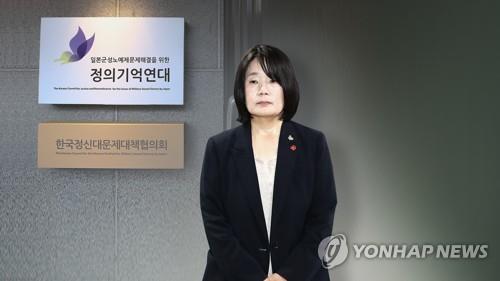 韓外交部上訴拒絕披露涉慰安婦談判面談記錄